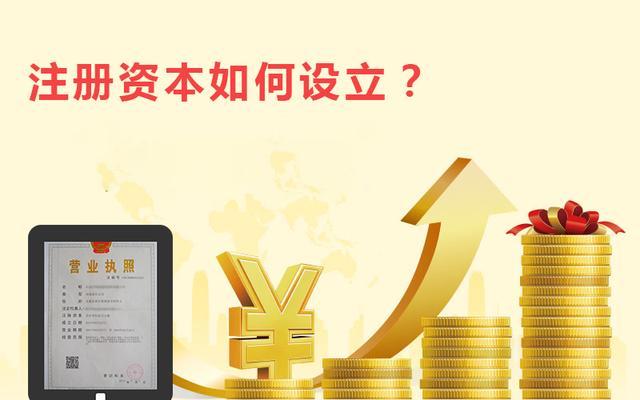 南宁有限责任公司注册流程与资本要求